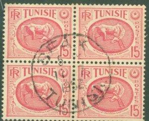 TUNISIA 221 BIN$ 1.85