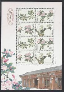China 2018-6 Sheet Flora Chinese Flowering Crabapple Begonia Flower Plant Stamps