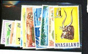 Nyasaland Protectorate #123-34 MINT F=VF OG NH Cat $22