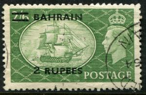 BAHRAIN # 78a F-VF Used Issue - HMS VICTORY GEORGE VI - S5686