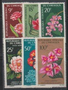 Cameroun  SC 441-3, C70-2 Mint Never Hinged