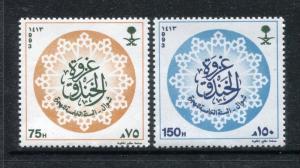 Saudi Arabia 1181-1182, MNH, 1993, Khandaq 2v. x27271