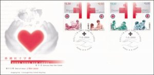 STAMP STATION PERTH Hong Kong #FDC  Red Cross Issue 2000 VFU
