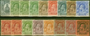 Turks & Caicos Is 1922-26 Extended set of 17 SG162-175 All Shades V.F Very Light
