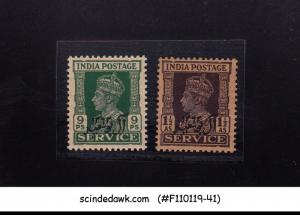 MUSCAT - 1944 KGVI SERVICE SG#O3 & O5 - 2V - MINT NH