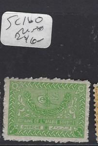 SAUDI ARABIA  (PP2608B)    SC 160  MNH