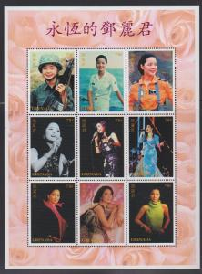 GRENADA MINIATURE SHEET OF TERESA TENG 1985 STAMPS #2496 LOT#468