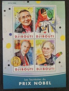 Djibouti 2016 nobel prize chemistry peace literature physics m/sheet mnh