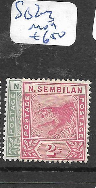 MALAYA  NEGRI SEMBILAN   (P1307B)   TIGER 1C-2C  SG 2-3  MOG