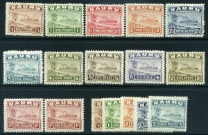 Nauru 191937-48 SG26B to SG36B Mounted Mint + spares (see reverse scan)