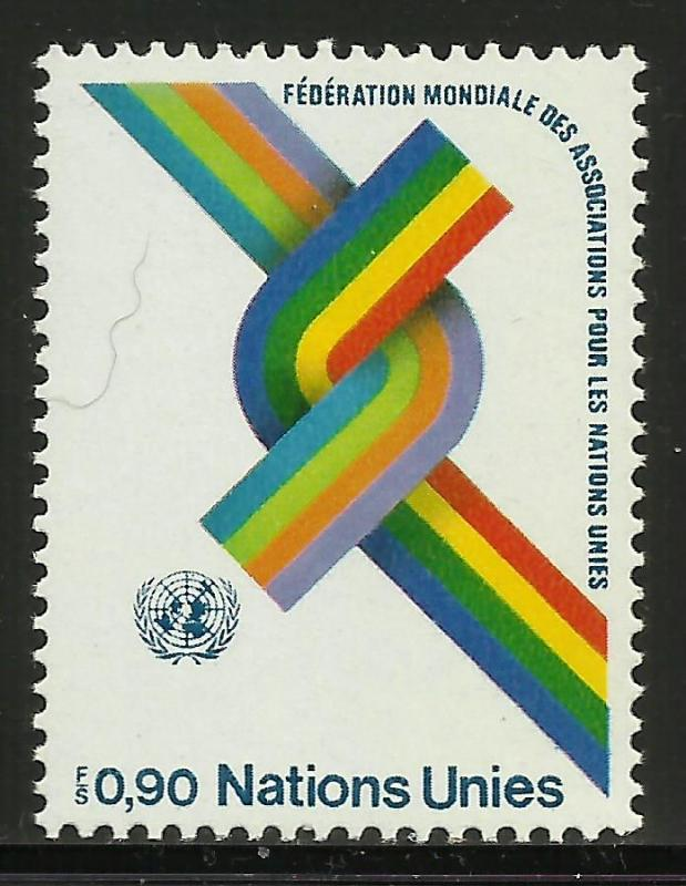 United Nations, Geneva 1976 Scott# 57 MNH