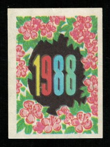 1988, Matchbox Label Stamp (ST-230)
