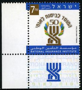 Israel 1567 tab, MNH. National Insurance Institute, 50th anniv. 2004