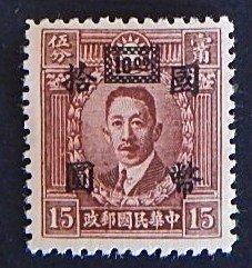 China, (32-15-Т-И)