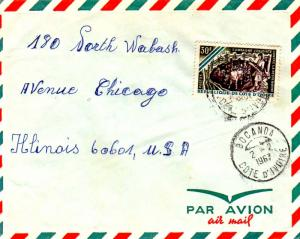 Ivory Coast 30F Campaign Against Cattle Plague 1967 Bocanda, Cote d'Ivoire Ai...