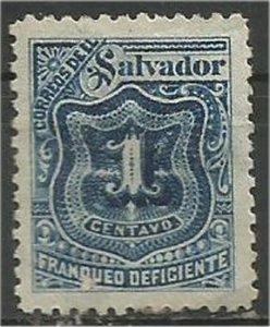 EL SALVADOR, 1897, MH 1c, POSTAGE DUE Scott J25