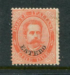Italy Offices Abroad (Estero) #17 Mint - Make Me An Offer