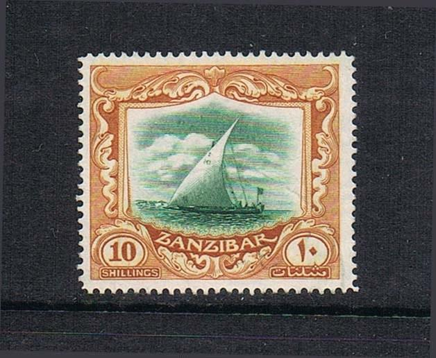 Zanzibar 1913 Sc 134 FU (faint cancellection)