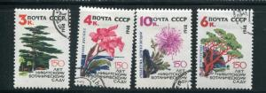 Russia #2642-5 Used - Make Me An Offer