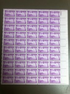 C46, Mint NH VF/XF Sheet of 50 80¢ Hawaii Stamps - Markest Stamp Co.