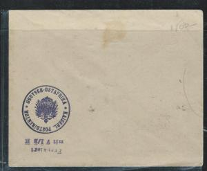 GERMAN EAST AFRICA (PP2806B) 7 1/2 H PTPO PSE WH O'SALD AND CO BUKOBA