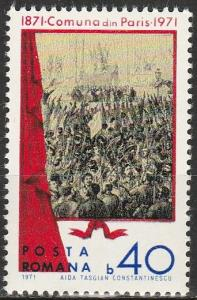 Romania #2233 MNH  (K37)