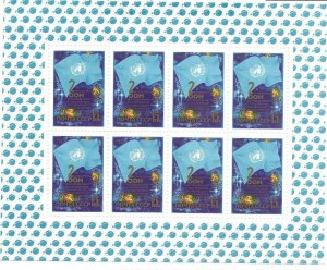 1982   RUSSIA   -  SG.  5243  SHEETLET  -  OUTER SPACE CONFERENCE   -  MNH