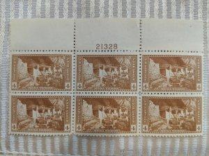 U.S. 743 VFNH plate block, CV $8