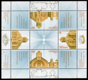 ARMENIA SCOTT 634D