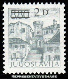 Yugoslavia Scott 1711 Mint never hinged.