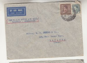 IRAQ, 1935 Airmail cover, Basrah to Neth. East Indies, 5f., & 50f
