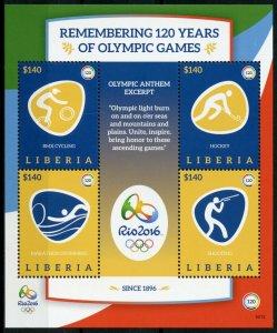Liberia Olympics Stamps 2016 MNH Olympic Games Rio 2016 Swimming Hockey 4v M/S I