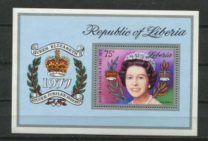 Liberia 1977 Sheet Sc C218 MNH Queen Elizabeth II