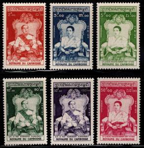Cambodia Scott 53-58  MH* complete 1956 King set