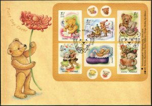 2014 FINLAND SG:MS 2190 - VALENTINES DAY - TEDDY BEARS - M/S  ON FIRST DAY COVER