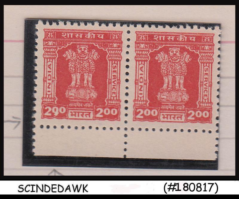 INDIA - 1981 2r SG#O228 2V PAIR - MNH ERROR FLOW in ZERO