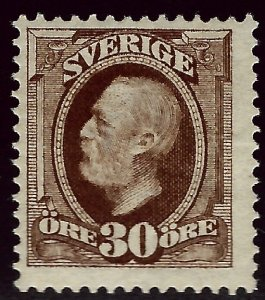 Sweden SC#62 Mint F-VF hr SCV$55...Bidding Bargain!!