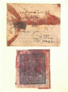 NEPAL PRIMITIVE ISSUE 1a Blue *Used As Postal Seal* Cover 1904 {samwells}Ap593