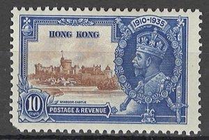 COLLECTION LOT OF # 1696 HONG KONG # 149 MH 1935 CV= $22.50