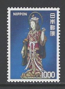 Japan Sc # 1087 mint never hinged (DT)