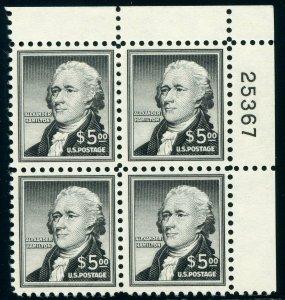 US SCOTT #1053 Plate Block Of 4 GP Mint-F-VF-OG-NH SCV $210 (GARY 10/21/20)
