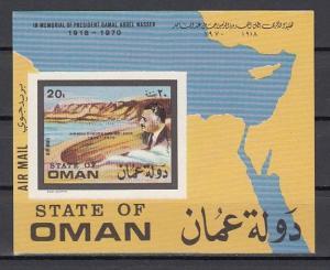 Oman State, 1970 issue. President Nasser, IMPERF s/sheet.
