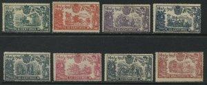 Spain 1905 Don Quixote set to 1 peseta mint o.g. hinged
