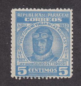 Paraguay Scott #474 MNH Note