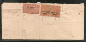 India Travancore Cochin State Surcharged Postage x3 Stamped Used Cover # 6439...