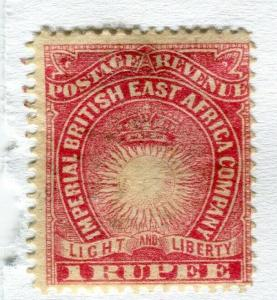 BRITISH KUT; 1890 Classic E.A.Company issue Mint hinged 1R. value