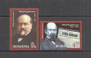 RM250 2017 ROMANIA KOGALNICEANU POLITICIANS #7268-69 MICHEL 9 EURO MNH