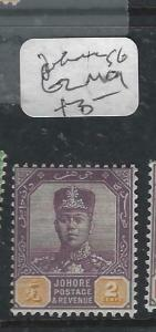 MALAYA JOHORE   (P1605B)  SULTAN  2C  SG 62   MOG