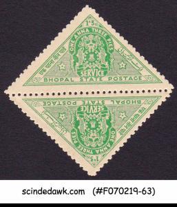 BHOPAL STATE - 1941 1a3p SG#O346 SERVICE - 2V PAIR MNH