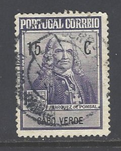Cape Verde Sc # RA1 used (RS)